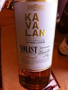 kavalan bourbon