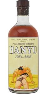 hanyu nice butt