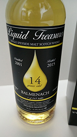 Balmenach2001_Label